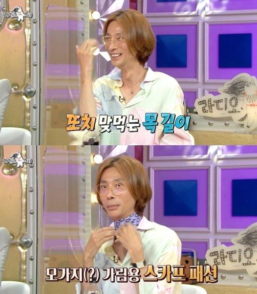 스타일리스트 김성일/사진=MBC '라디오스타' 방송화면