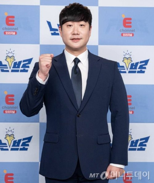 아나운서 출신 방송인 배성재/ 사진제공 = 티캐스트