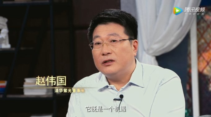 중국 TV에 출연한 자오웨이궈 칭화유니 회장 /사진=중국 인터넷