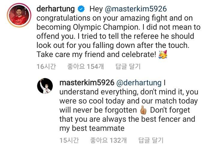 독일 펜싱선수 막스 하르퉁과 김정환 선수의 대화./사진=막스 하르퉁 인스타그램