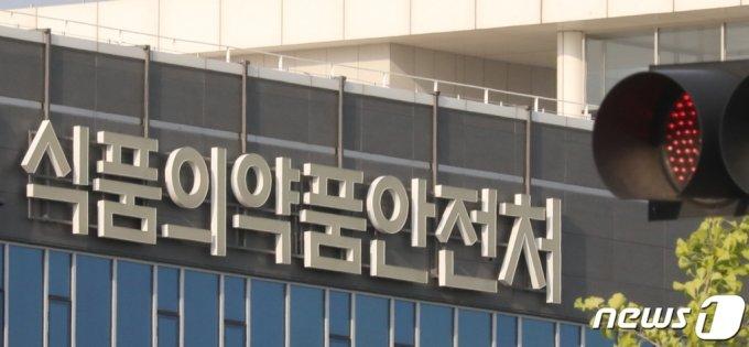 (청주=뉴스1) 장수영 기자