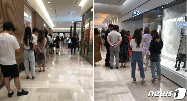 17일 서울 신세계백화점 강남점의 명품매장 앞에서 사람들이 줄을 서서 기다리고 있다.(기사와 직접 관련 없음) 2021.07.17 뉴스1 금준혁 기자