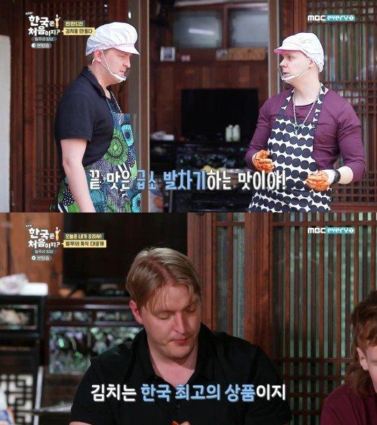 /사진=MBC에브리원 '어서와 한국은 처음이지' 방송화면