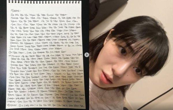 그룹 AOA 출신 배우 권민아 / 사진=권민아 인스타그램