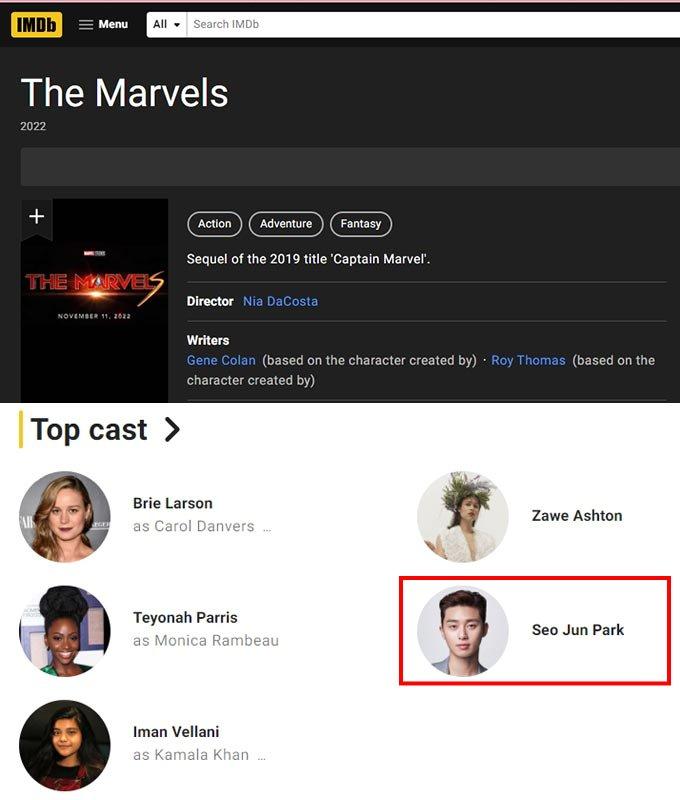 영화 '더 마블스' 캐스팅 정보/사진=IMDb 홈페이지 캡처
