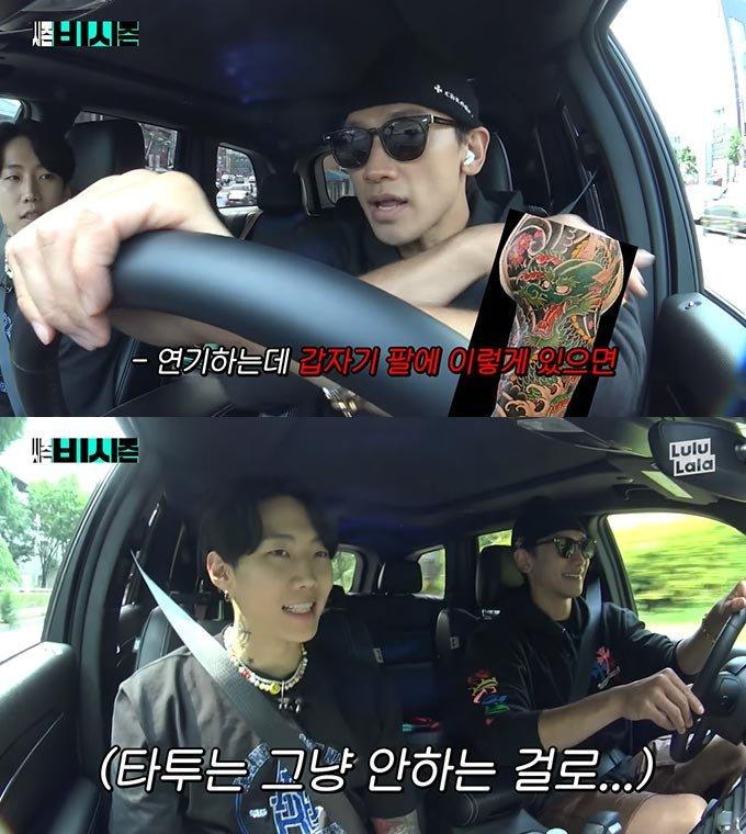 가수 박재범(왼쪽), 비(오른쪽)/사진=유튜브 채널 '시즌비시즌' 영상 캡처