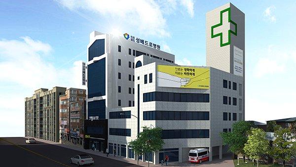 성베드로병원, '특수건강진단기관 평가' 인증 획득