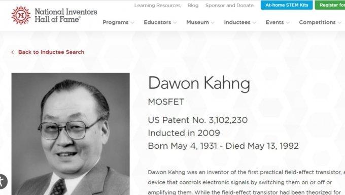 고 강대원 박사는 미국 발명가 명예의 전당에 반도체(MOS-FET) 기술 발명의 공로로 한국인 최초이자 유일하게 2009년 헌액됐다./사진제공=미국 국립 발명가 명예의 전당.
