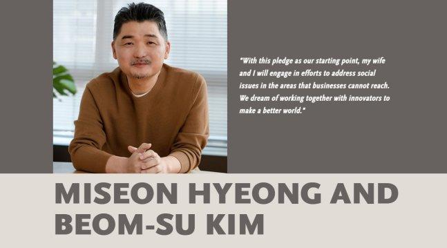 가난이 지겨웠던 단칸방 셋째, 한국 '최고 부자'가 됐다