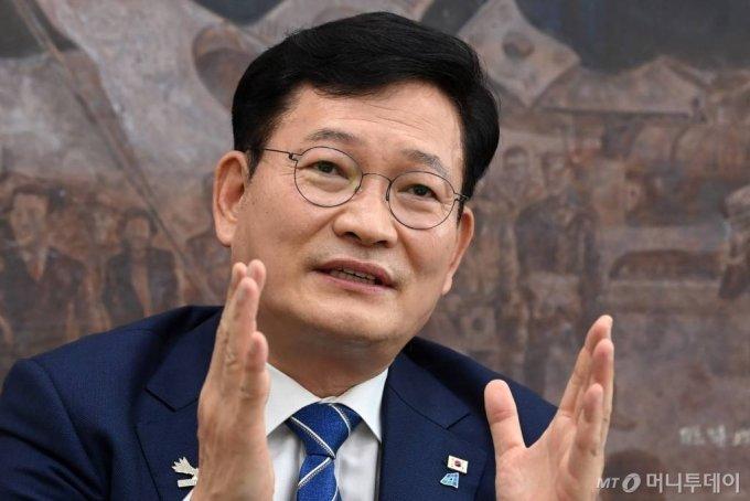 송영길 더불어민주당 대표