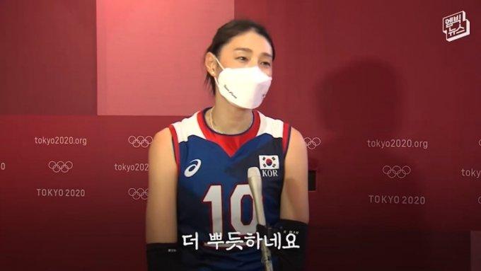 /사진=MBC 공식 홈페이지 영상 캡처