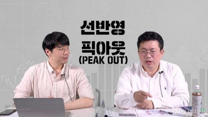 머니투데이 증권 전문 유튜브 채널 '부꾸미-부자를 꿈꾸는 개미'에 출연한 윤지호 이베스트투자증권 센터장(오른쪽)