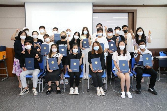공주대 국제언어교육원, 한국어 연수 과정 수료식