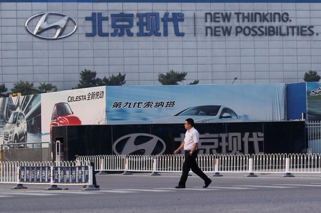 베이징현대 1공장/사진=중국 인터넷