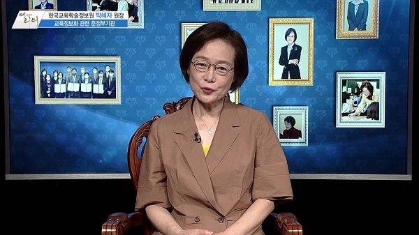 /사진=MTN 감성인터뷰 [더 리더] 한국교육학술정보원 박혜자 원장