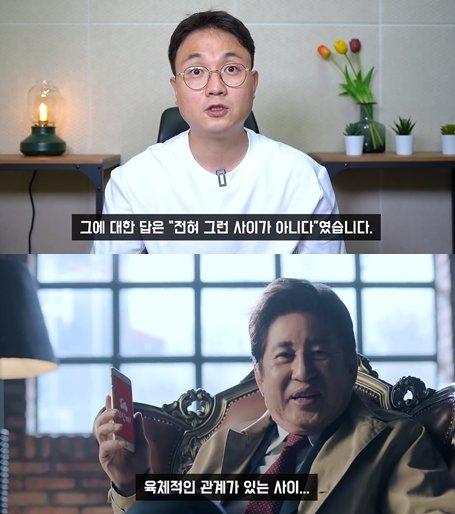 /사진=유튜브 채널 '연예뒤통령 이진호'