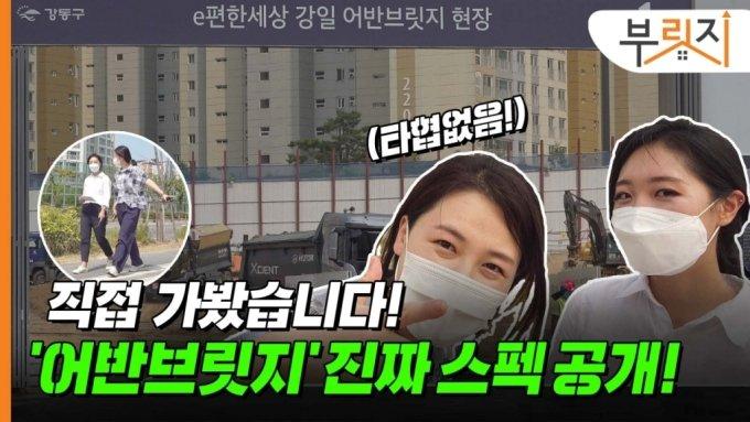 서울서 귀한 추첨 분양 나온다는데...로또인지 보시죠