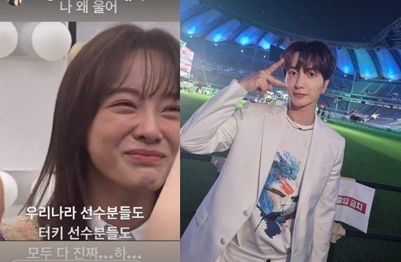 가수 겸 배우 김세정, 그룹 슈퍼주니어 이특/사진=김세정 인스타그램, 이특 인스타그램