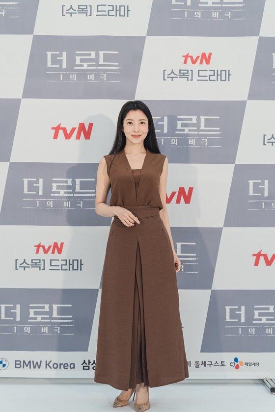 윤세아, 사진제공=tvN