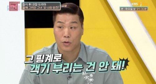 농구선수 출신 방송인 서장훈/사진=KBS Joy '연애의 참견3' 방송화면