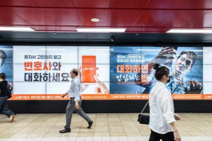 """""""아직 2900명의 변호사 남았다"""" 징계 위협에도 '로톡' 선택"""