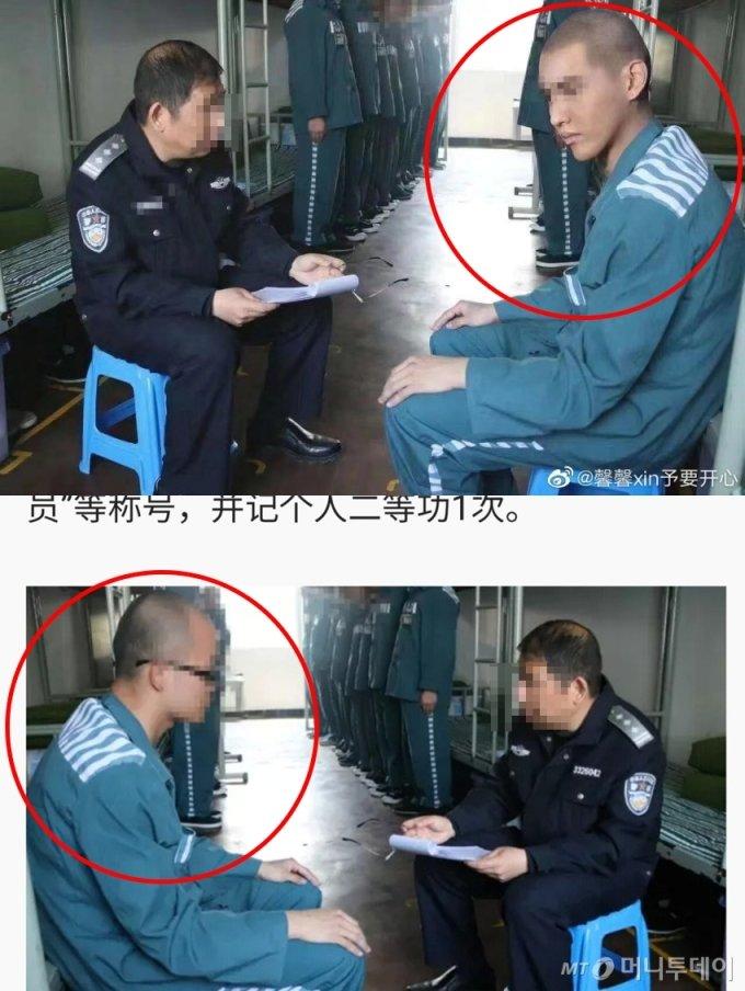 성폭행 혐의로 중국 공안에 체포된 그룹 엑소의 전 멤버 크리스가 중국 구치소에 수감됐다며 올라온 사진 (위), 해당 사진이 합성이라고 주장하며 공개된 원본 (아래) /사진=온라인 커뮤니티 '에펨코리아'