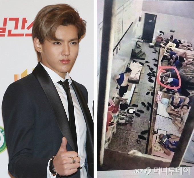폭행 혐의로 중국 공안에 체포된 그룹 엑소의 전 멤버 크리스가 중국 구치소에 수감됐다며 올라온 사진 (오른쪽) /사진=온라인 커뮤니티