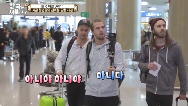 '어서와~ 한국은 처음이지?, 사진출처=방송캡처