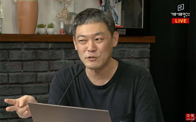 유튜버 김용호 /사진=유튜브 채널 '가로세로연구소' 영상 캡처