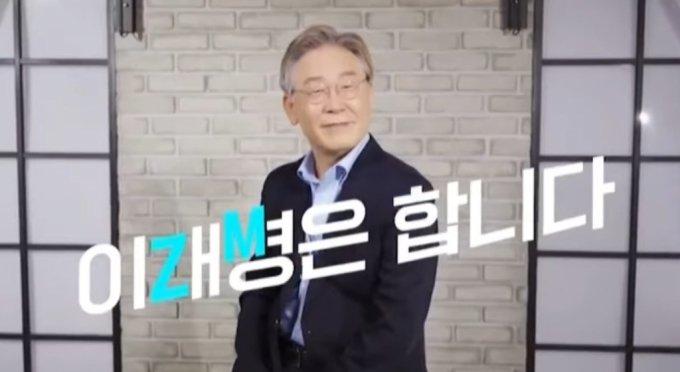 지난달 28일 1차 TV토론회에 공개된 'MㅏZㅏ요'(맞아요) 소개 동영상. / 사진제공=열린캠프