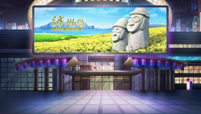 메타버스에서 '오디션'을?…중국 MZ세대 겨냥 관광 마케팅