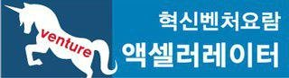 韓 스푼라디오에도 투자한 '이곳'…'슈퍼엔젤'로 유니콘 33개 키웠다