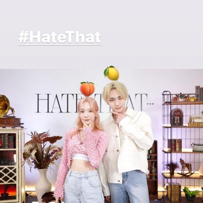 신곡 '헤이트 댓'으로 호흡을 맞춘 가수 태연, 그룹 샤이니 키/사진=태연 인스타그램