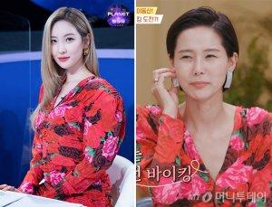 선미 vs 김나영, '205만원대' 같은 옷 다른 느낌…어디 거?