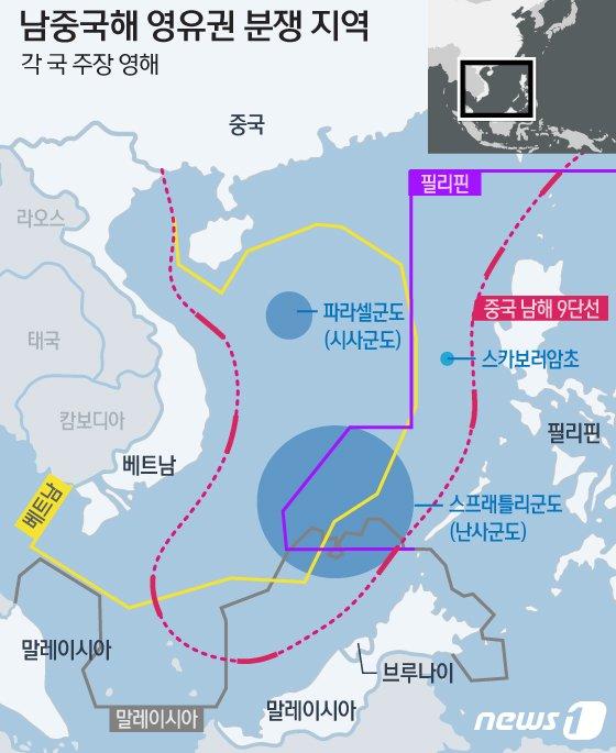 남중국해를 둘러싼 각국이 주장하는 관할해역. /뉴스1