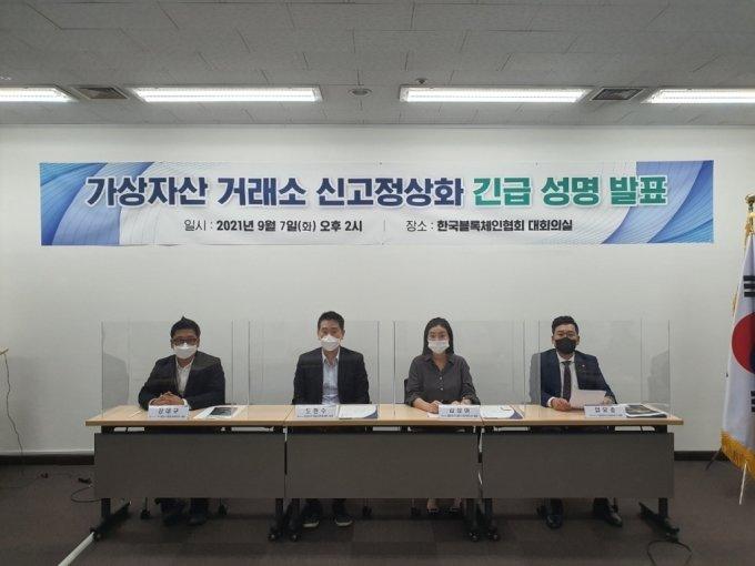 """'폐업 위기' 코인거래소 9곳 긴급성명…""""실명계좌 확보 시간달라"""""""