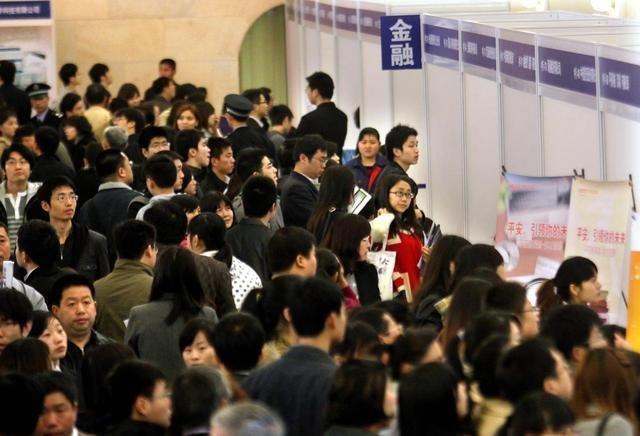 중국 채용박람회 현장 /사진=중국 인터넷