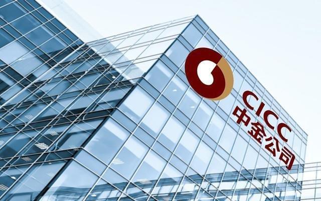 CICC 건물/사진=중국 인터넷
