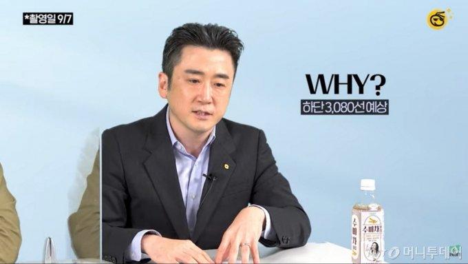 머니투데이 증권 전문 유튜브 채널 '부꾸미-부자를 꿈꾸는 개미'에 출연한 이경민 대신증권 투자전략팀장