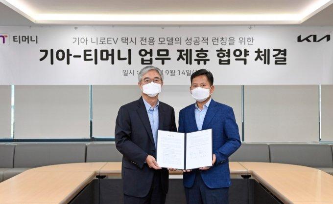 김상대 기아 기업전략실장(오른쪽)과 김태극 티머니 대표이사. /사진제공=기아