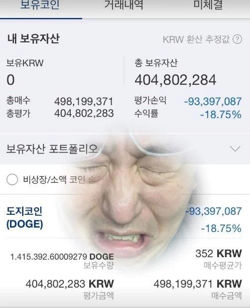 /사진=염따 인스타그램