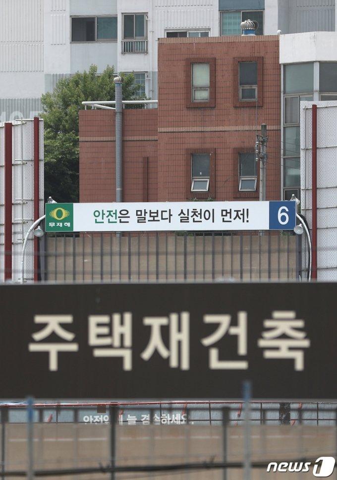 서울의 한 재개발지역에 안전 관련 안내문이 붙어 있다. /사진=뉴스1