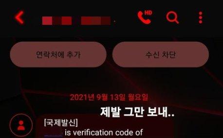 /사진=김재중 인스타그램