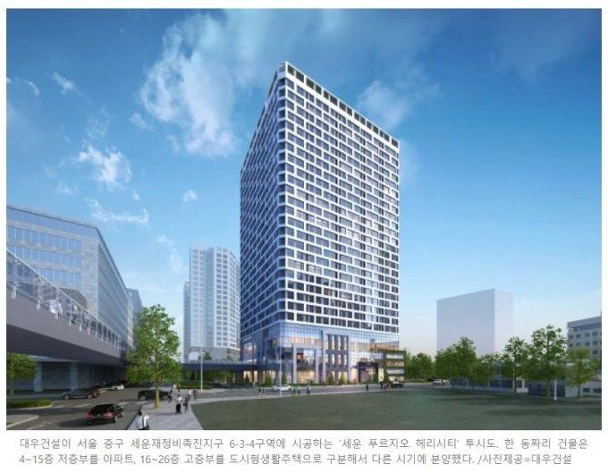 40평대 오피스텔도 '바닥난방'·24평 생활주택 '방3개' 허용한다