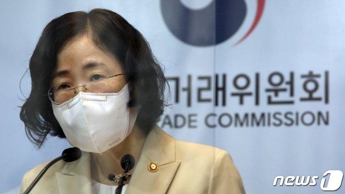 (세종=뉴스1) 장수영 기자 = 조성욱 공정거래위원장. 2021.9.14/뉴스1