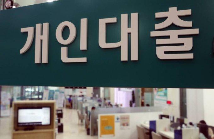 서울 중구 한 은행 영업점 대출 창구/사진=뉴시스