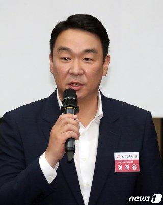 정희용 국민의힘 의원. /사진=뉴스1.
