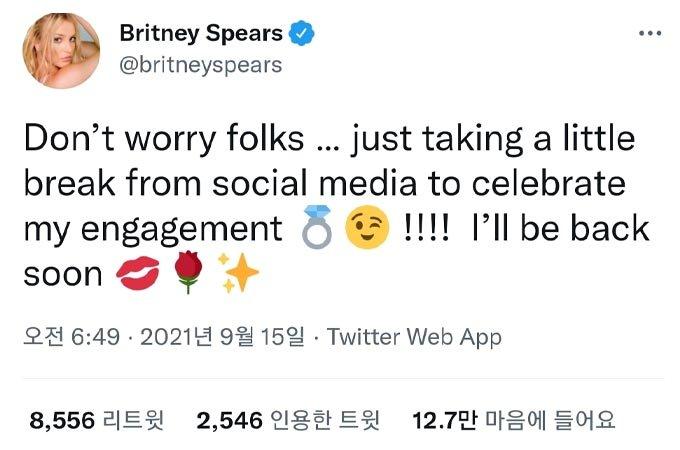 /사진=브리트니 스피어스 공식 트위터