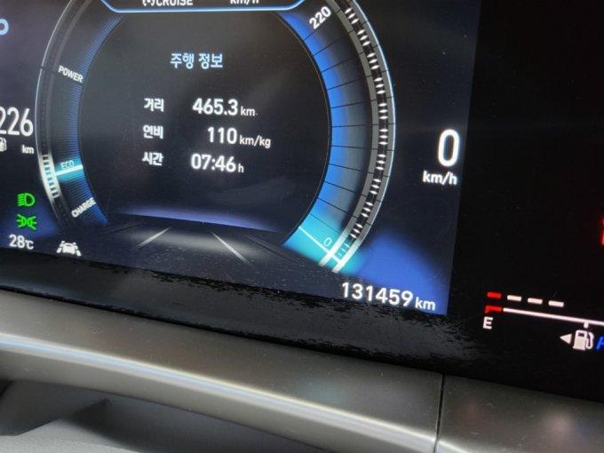 14일 오전 11시 기준 정응재씨(39)의 수소차 넥쏘 누적 주행거리. 13만km를 훌쩍 넘었다./사진=이강준 기자