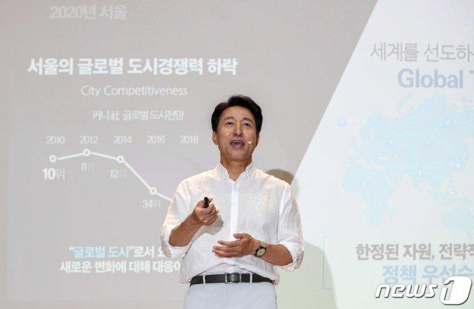오세훈 서울시장이 15일 오전 서울 중구 서울시청에서 '서울비전 2030'을 발표하고 있다.  /사진제공=뉴스1